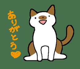 chimaneko sticker #698275