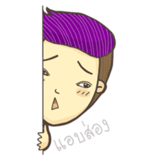 DJJMAM VERSION 1 sticker #698492
