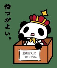 King PANDA sticker #698855