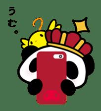 King PANDA sticker #698865