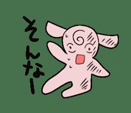 Stuffed animal sticker #699358