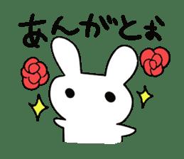Stuffed animal sticker #699359