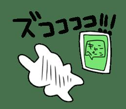 Stuffed animal sticker #699366