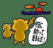 ANJI CAT sticker #699877