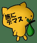 ANJI CAT sticker #699885