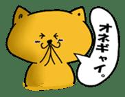 ANJI CAT sticker #699888