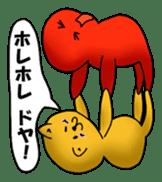 ANJI CAT sticker #699894