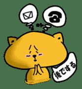 ANJI CAT sticker #699897