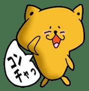 ANJI CAT sticker #699899