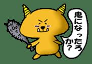 ANJI CAT sticker #699902