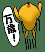 ANJI CAT sticker #699905