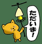 ANJI CAT sticker #699910