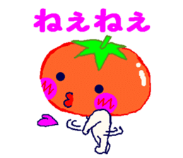 TOMATY of a tomato sticker #700271