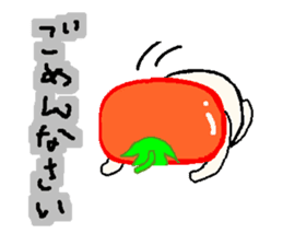TOMATY of a tomato sticker #700272