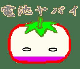 TOMATY of a tomato sticker #700280