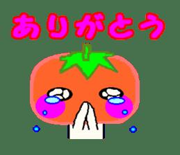 TOMATY of a tomato sticker #700288