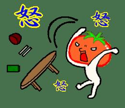 TOMATY of a tomato sticker #700289