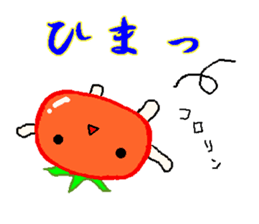 TOMATY of a tomato sticker #700290