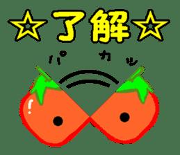 TOMATY of a tomato sticker #700291