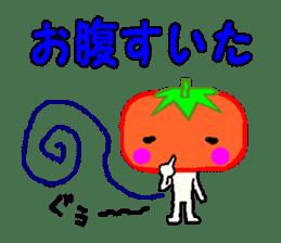 TOMATY of a tomato sticker #700292