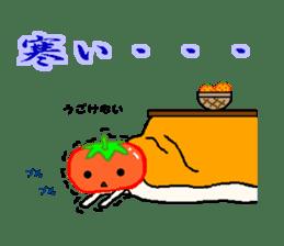 TOMATY of a tomato sticker #700297