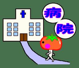 TOMATY of a tomato sticker #700300