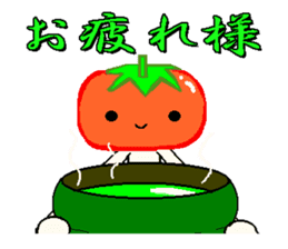 TOMATY of a tomato sticker #700307