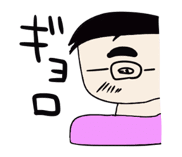 The eyebrows of God sticker #700609