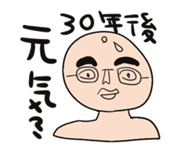 The eyebrows of God sticker #700610