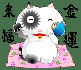 PandaCat sticker #703775
