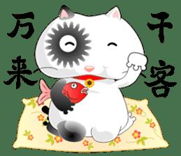 PandaCat sticker #703776