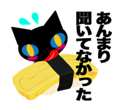 kuri kuru-kun of the black cat sticker #704154