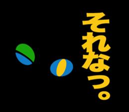 kuri kuru-kun of the black cat sticker #704161