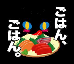 kuri kuru-kun of the black cat sticker #704163