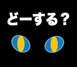 kuri kuru-kun of the black cat sticker #704167