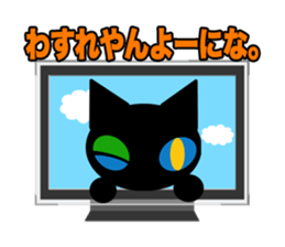 kuri kuru-kun of the black cat sticker #704176
