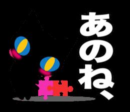 kuri kuru-kun of the black cat sticker #704186