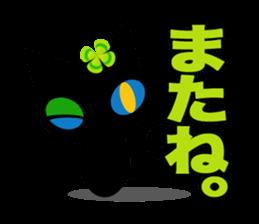 kuri kuru-kun of the black cat sticker #704189
