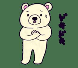 World sticker(Japanese) sticker #706112