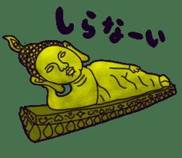 World sticker(Japanese) sticker #706125