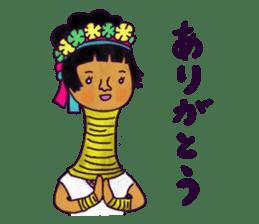 World sticker(Japanese) sticker #706129