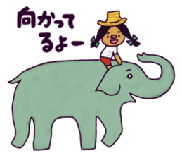 World sticker(Japanese) sticker #706144
