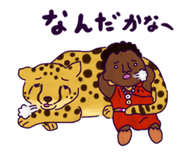 World sticker(Japanese) sticker #706145