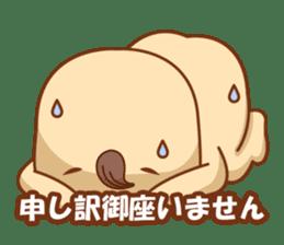 BABY*CH~Stampversion~ sticker #708873