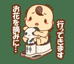 BABY*CH~Stampversion~ sticker #708882