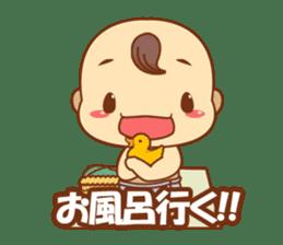 BABY*CH~Stampversion~ sticker #708903