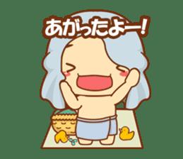 BABY*CH~Stampversion~ sticker #708904