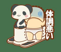 BABY*CH~Stampversion~ sticker #708907