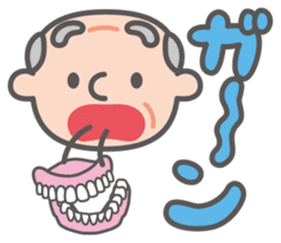 Let's try! Oral care! sticker #710069