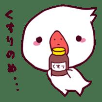 two.tori(modoki) sticker #710656